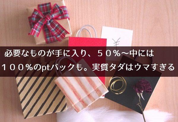 infoQまとめ6商品モニターイメージ1