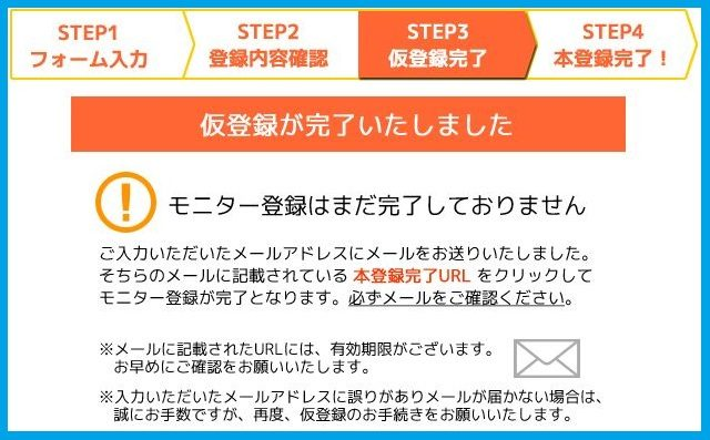 dstyle登録9