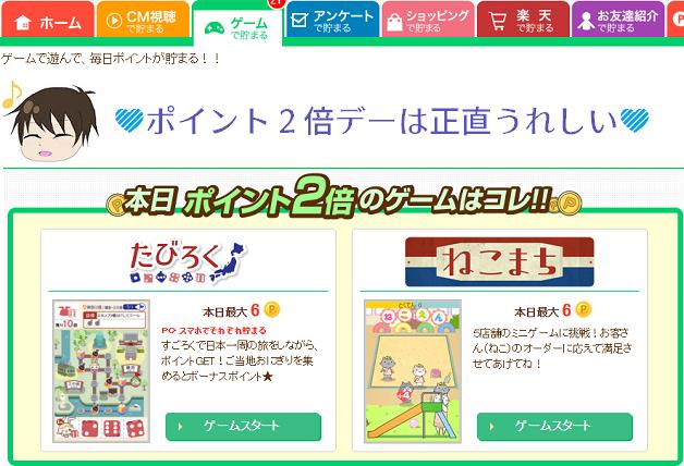 CMサイトまとめ7