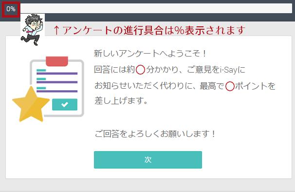 isayまとめ6