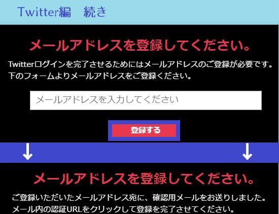 イラストAC登録ツイッター2
