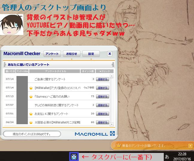 チェッカーのスタート画面