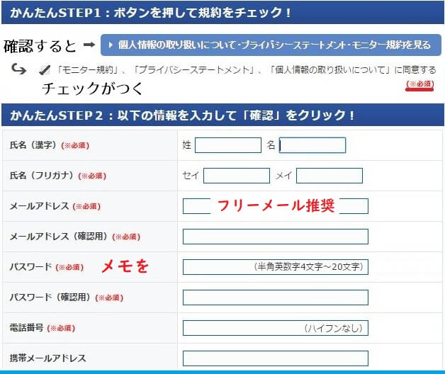 infoqの登録~最初の画面