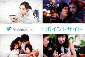 ビデオマーケットアイキャッチ