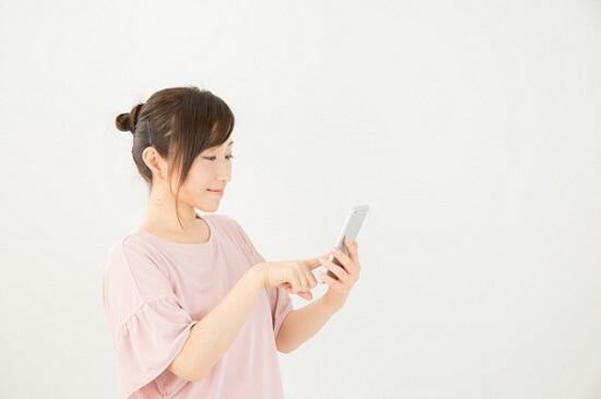 i2iポイント電話認証の締め用の画像