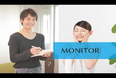 ガイドページ用~モニター特化型サイトへの一覧イメージ